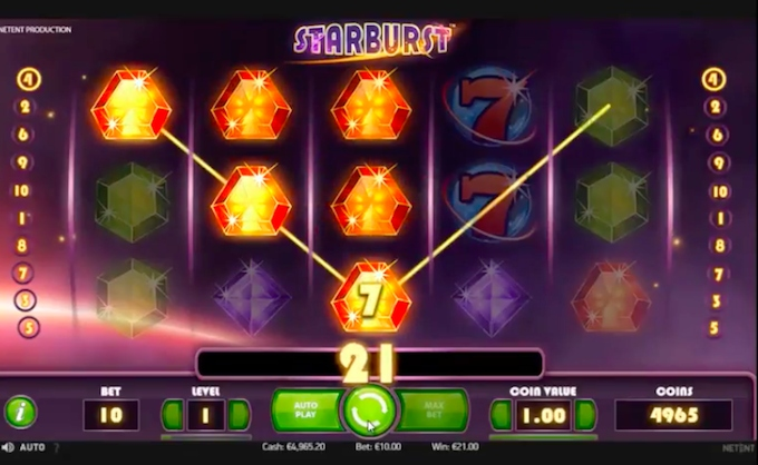 A low-paying win on Starburst slot